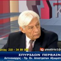 Αντιναύαρχος Περβαινας: «Υπάρχει σχέδιο αποδυνάμωσης της Ελλάδας»